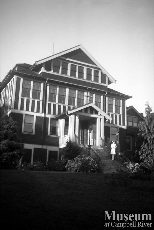 Front of the Lourdes Hospital